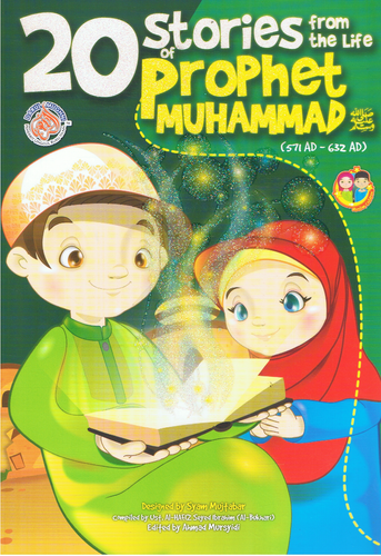 Edukid Publication-20 Stories From The Life Of Prophet Muhammad-9789670618067-BukuDBP.com