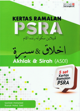 Load image into Gallery viewer, Kertas Ramalan PSRA: Akhlak & Sirah