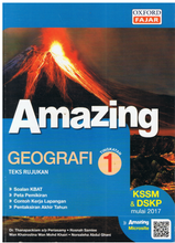 Load image into Gallery viewer, Amazing: Geografi Tingkatan 1