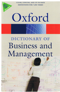 Oxford Dictionary Of Business And Management (Kulit Nipis)