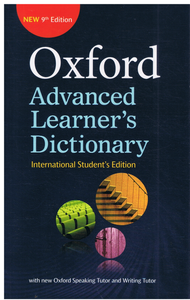 Oxford Advanced Learner's Dictionary (Kulit Nipis)