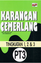 Load image into Gallery viewer, Karangan Cemerlang PT3 Tingkatan 1,2 & 3