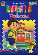 Load image into Gallery viewer, Cerdik Bahasa: Buku Teks 1
