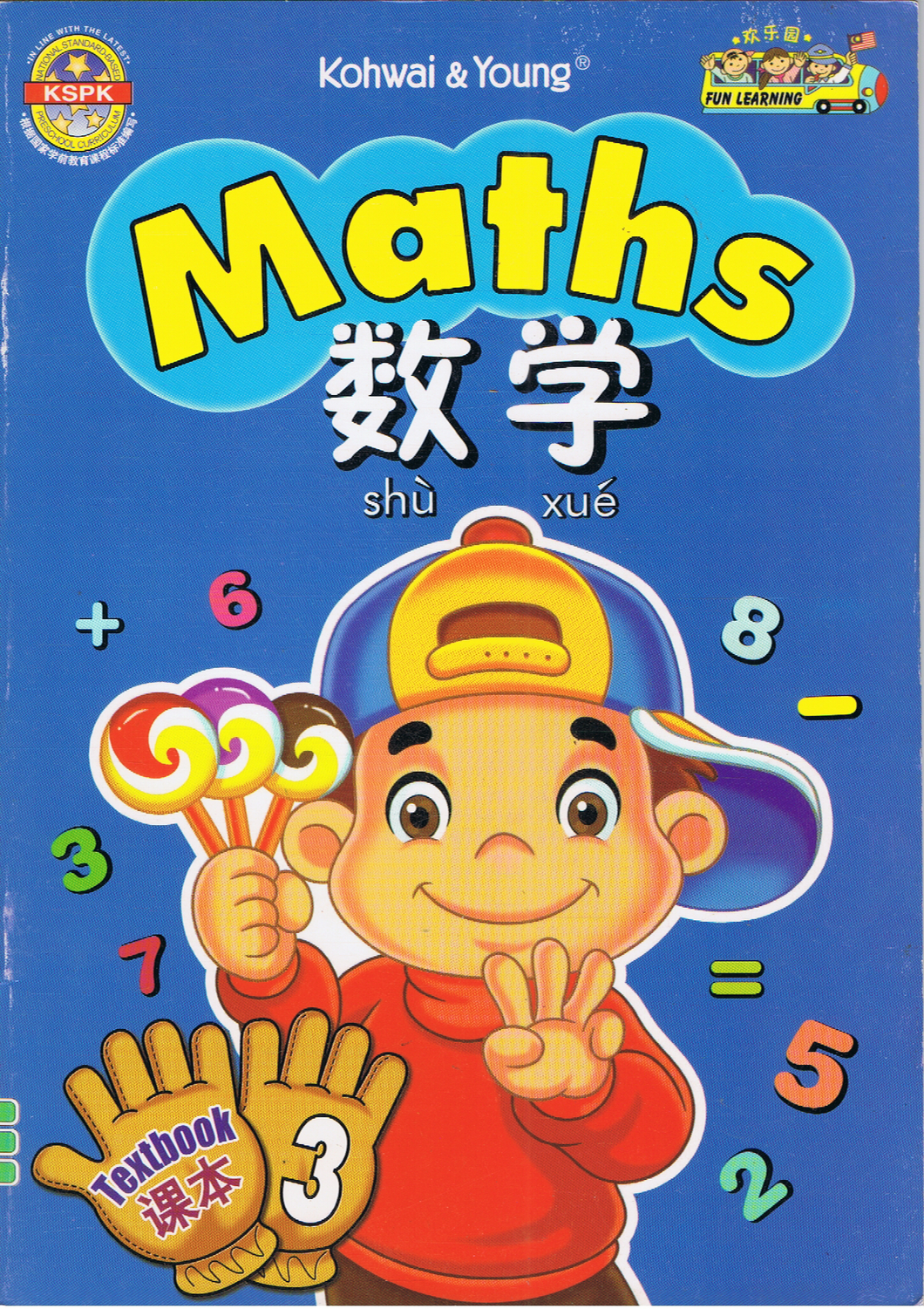 Learning Maths Series Textbook 3