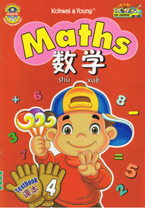 Fun Learning Maths Series Textbook 4