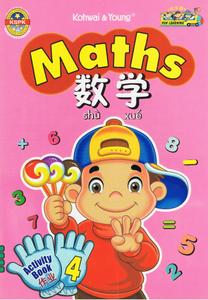 Fun Learning Maths Series Activity Book 4
