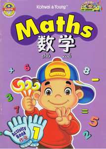 Fun Learning Maths Series Activity Book 1
