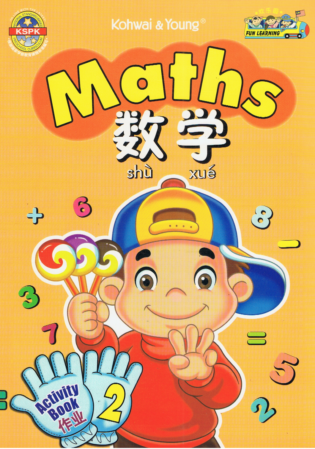 Fun Learning Maths Series Activity Book 2