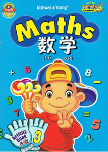 Learning Maths Series Activity Book 3