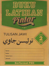 Load image into Gallery viewer, Buku Latihan Pintar : Tulisan Jawi Tahun 2