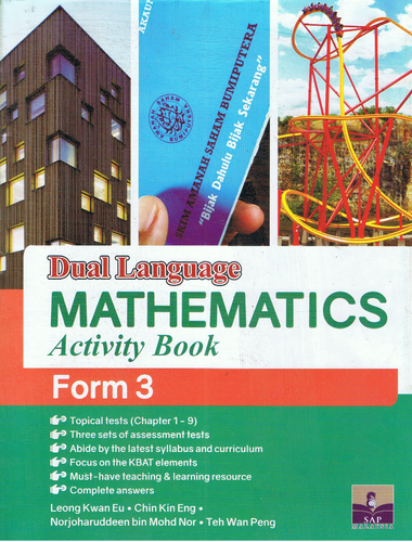 Dual Language Mathematics Activity Book Form 3