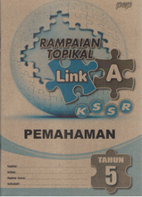 Load image into Gallery viewer, Rampaian Topikal Link A Pemahaman Tahun 5