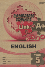 Load image into Gallery viewer, Rampaian Topikal Link A English Year 5