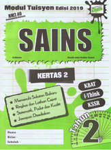 Load image into Gallery viewer, Modul Tuisyen Edisi 2019 Sains Kertas 2 Tahun 2