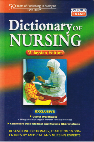 Dictionary Of Nursing (Malaysian Edition)
