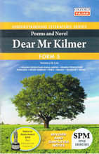 Load image into Gallery viewer, Understanding Literature Series Poems And Novel: Dear Mr Kilmer Form 5