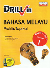 Load image into Gallery viewer, Drill In Bahasa Melayu Praktis Topikal Tingkatan1