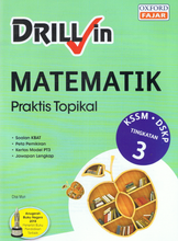 Load image into Gallery viewer, Drill In Matematik Praktis Topikal Tingkatan 3