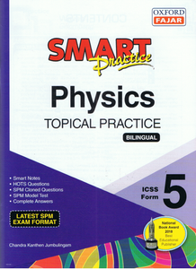 Smart Practice Physics Topical Practice Form 5 DLP
