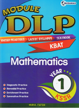Load image into Gallery viewer, Module DLP Mathemathics Year 1