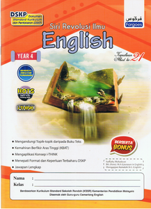 Siri Revolusi Ilmu: English Year 4