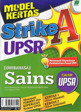 Load image into Gallery viewer, Model Kertas Strike A: Sains UPSR (DLP)