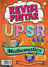 Load image into Gallery viewer, Revisi Pintar UPSR: Mathematics UPSR