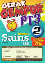 Load image into Gallery viewer, Gerak Gempur PT3: Sains Tingkatan 2