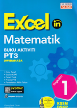 Load image into Gallery viewer, Excel in: Matematik PT3