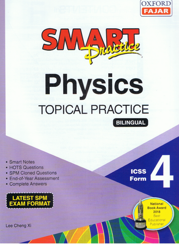 Focus SPM: Physics From 4,5