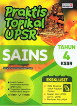 Load image into Gallery viewer, Praktis Topikal UPSR: Sains Tahun 4