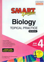 Load image into Gallery viewer, Smart Practice: Biology Form 4