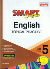 Load image into Gallery viewer, Smart Practice: English Form 5