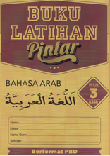 Load image into Gallery viewer, Buku Latihan Pintar: Bahasa Arab Tahun 3