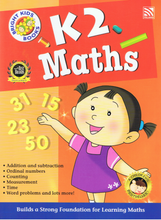 Load image into Gallery viewer, Bright Kids Books: K2 Maths