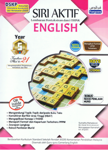 Siri Aktif: English Year 5
