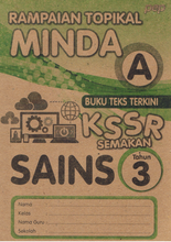 Load image into Gallery viewer, Rampaian Topikal Minda: Sains Tahun 3