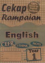 Load image into Gallery viewer, Cekap Rampaian: English Year 1