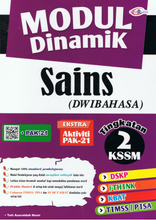 Load image into Gallery viewer, Modul Dinamik: Sains Dwibahasa Tingkatan 2