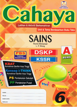 Load image into Gallery viewer, Cahaya: Sains Buku A Tahun 6