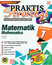 Load image into Gallery viewer, Praktis Strategi: Matematik Tingkatan 1