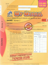 Load image into Gallery viewer, My Modul 2019: Sains UPSR Kertas 2