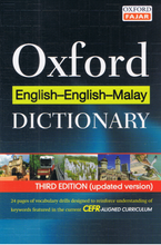 Load image into Gallery viewer, Oxford English-English-Malay Dictionary Third Edition