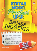 Load image into Gallery viewer, Kertas Model Prestari: Bahasa Inggeris UPSR
