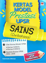 Load image into Gallery viewer, Kertas Model Prestasi: Sains Dwibahasa UPSR