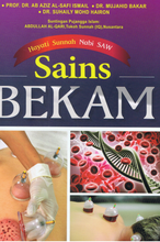 Load image into Gallery viewer, Hayati Sunnah Nabi Saw Sains: Bekam