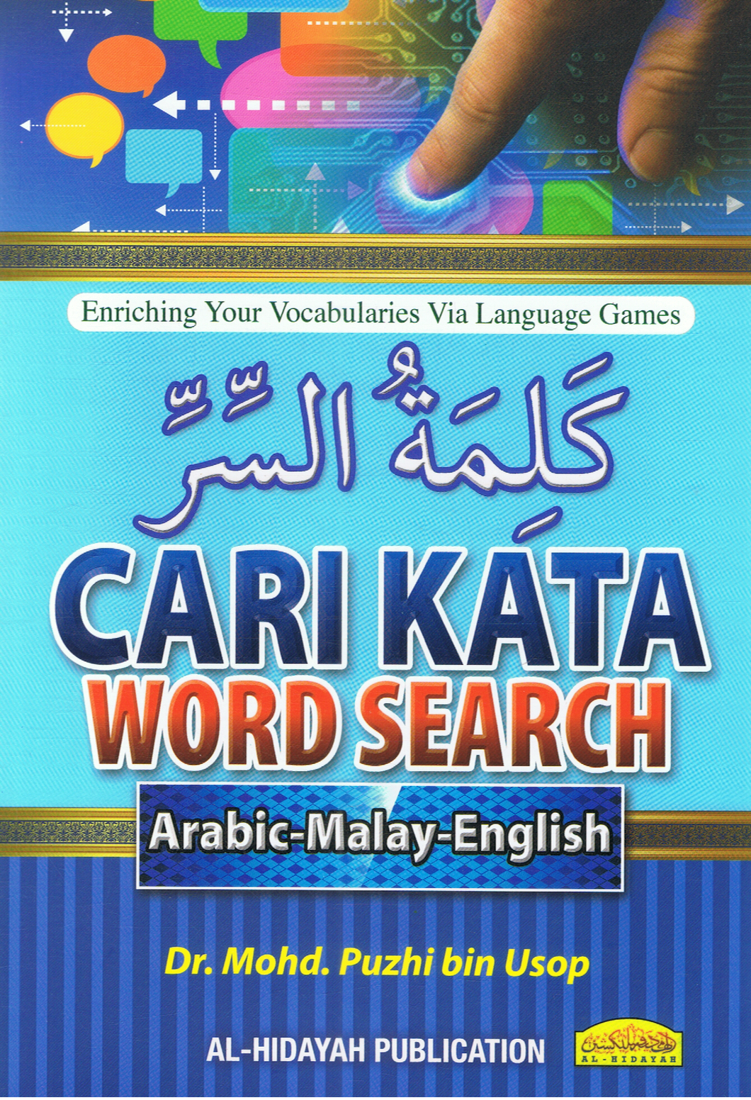 Cari Kata Arabic-Malay-English