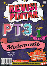 Load image into Gallery viewer, Revisi Pintar: Matematik Tingkatan 1 Pt3