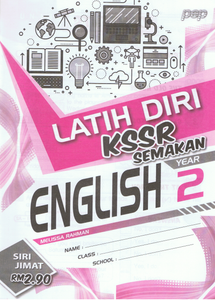 Latih Diri: English Year 2