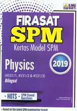 Load image into Gallery viewer, Firasat SPM: Physics Kertas Model SPM 2019